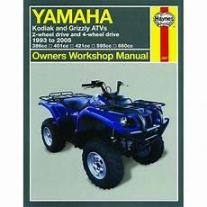 Verkstadshandbok Yamaha Atv Tillbeh 246 R Rinab