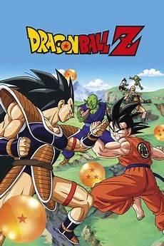 Anime Designer Dragon Ball Z Dragon Ball Z Anime Planet