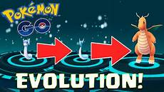 Pokemon Dragonair Evolution Chart Dragonite Evolved Into Amazing Cp Pokemon Go Dratini