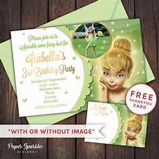 Tinkerbell 1st Birthday Invitations Tinkerbell Party Tinkerbell Invitation Tinkerbell Invite