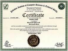 Diploma Samples Certificates Pics Online Sample Certificates