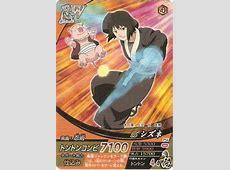 muntc71 : Naruto Card Game NF 100 Shinobi Shizune Japanese
