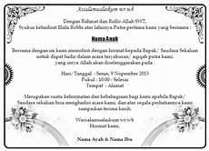 contoh undangan untuk pengajian aqiqah pusat aqiqah jogja