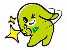be stickers danone bio sticker for line whatsapp