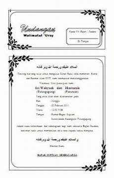 free download template and design free download template