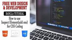 Alibre Design Add Ons Web Design Basic Course How To Use Inspect