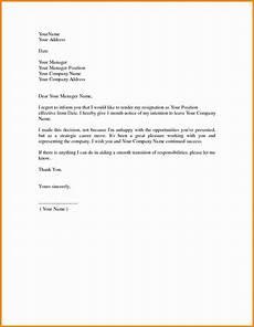 Resignation Letter Cover Image Result For Resignation Letter Hd Resignation