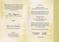 contoh undangan rapat panitia pernikahan 2010 contoh isi