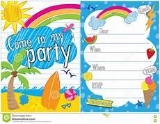 Summer Party Invite Summer Party Invite Stock Illustration Illustration Of