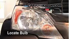 2004 Honda Accord Parking Light Bulb Parking Light Change 2007 2011 Honda Cr V 2009 Honda Cr