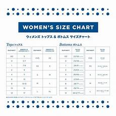 Gap Size Chart Womens Tops Japan Old Navy Old Navy