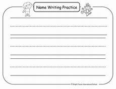 Writing Name Template 14 Best Images Of Can I Write My Name Worksheet Write
