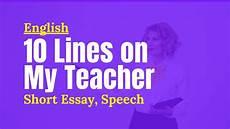 Essay On My Favourite Teacher 10 Lines On My Teacher Short Essay Speech On My Favorite