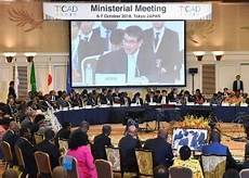 Speech At The Closing Session Of Hcs2018 Remarks By H E Taro Kono Minister For Foreign Affairs Of