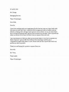 Letter Requesting Raise In Salary Download Sample Request Letter For Salary Increment In