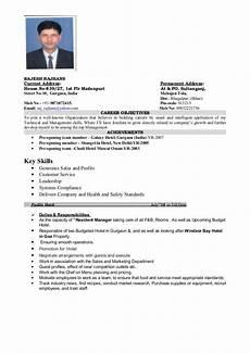 Resume Format Hotel Management Operation Manager Budget Hotel Resort Hospitality Resume