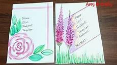 Good Front Page Design Floral Design Border Design On Paper Designs For Front