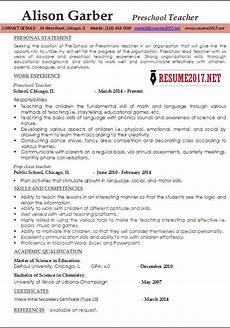 Resume Samples For Teacher Preschool Teacher Resume Samples 2017