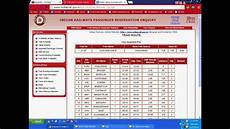 Train Chart Download How To Find Indian Train Schedule Time Table On Internet
