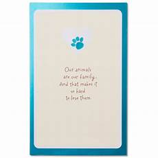 Sympathy Card For Loss Sympathy Card For Pet Loss With Foil Walmart Com