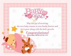 Congratulations Sayings For New Baby New Born Baby Wishes And Newborn Baby Congratulation