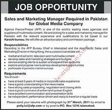 Job Advertisements Samples Job Opportunity Best Right Way