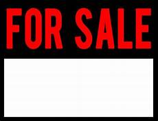 For Sale Sign For Car For Sale Digital Sign Download 8 5x11 Inches Jpeg And Pdf