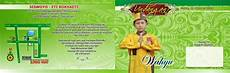 esaprint undangan wahyu hijau chartreuse