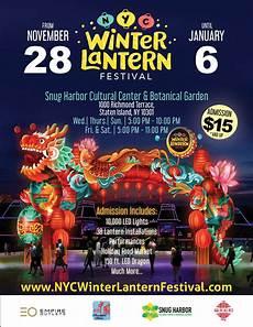 Chinese Lights New York Nyc Winter Lantern Festival Snug Harbor Cultural Center