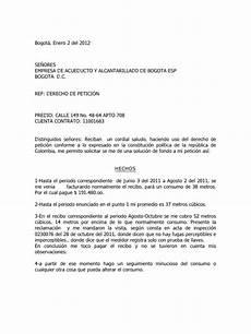 Ejemplos De Cartas De Peticion Derecho De Peticion Acueducto