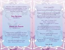 contoh undangan pernikahan bahasa inggris singkat contoh
