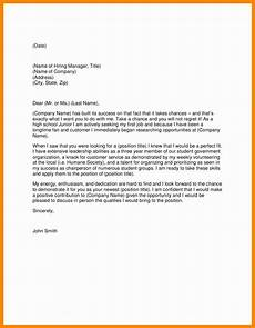 Cover Letter First Job Cover Letter Template For High School Students 2 Cover
