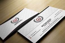 Elegant Business Cards Elegant Business Card