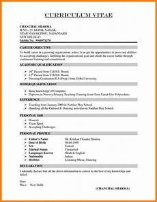 Resume Margin Margins Job Resume Format Teacher Resume Template