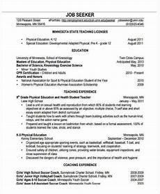 Education Resume Template Free 22 Education Resume Templates Pdf Doc Free Amp Premium