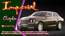 2019 chrysler imperial 2019 chrysler imperial 2019 chrysler imperial concept