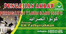 desain banner pengajian tahun baru hijriyyah maulid nabi