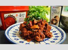 Korean Spicy Pork Recipe   YouTube