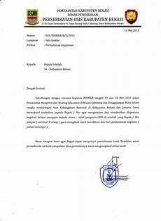 poskab surat undangan dan surat dispensasi kegiatan 14