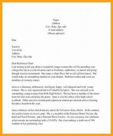 letter of recommendation for nhs student sample letter of recommendation for njhs student cover
