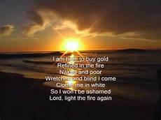 The Light Will Come Brian Doerksen Light The Fire Again Lyrics Youtube