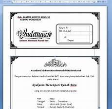 koleksi undangan format word markas dunia maya