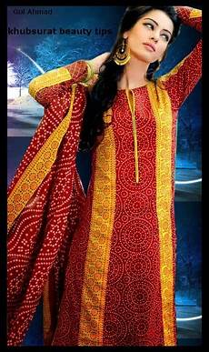 Chunri Design Suit Khubsurat Beauty Tips Chunri Collection Gul Ahmed Lawn