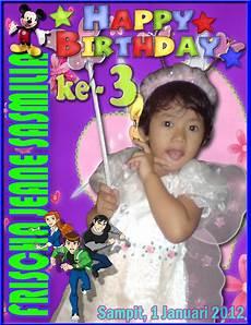 download template undangan ulang tahun