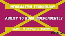 Ability To Work Independently And As Part Of A Team Ability To Work Independently Chapter 2 Session 2