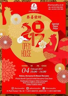 undangan open house imlek 187 open house 2017 gong xi fa cai 恭喜發財