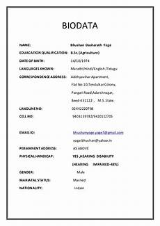 Biodata Format For Marriage For Girl In English Pdf Related Image Bio Data Umar In 2019 Marriage Biodata