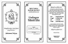 hasil gambar untuk contoh undangan khitanan doc undangan