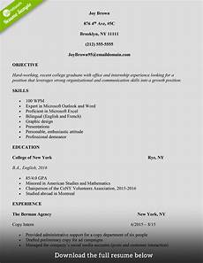 Resume For Administrative Assistant Position How To Write The Perfect Administrative Assistant Resume
