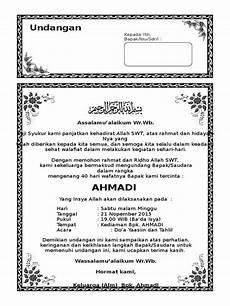 desain undangan yasin dan tahlil download undangan tahlil 40 hari ms word undangan